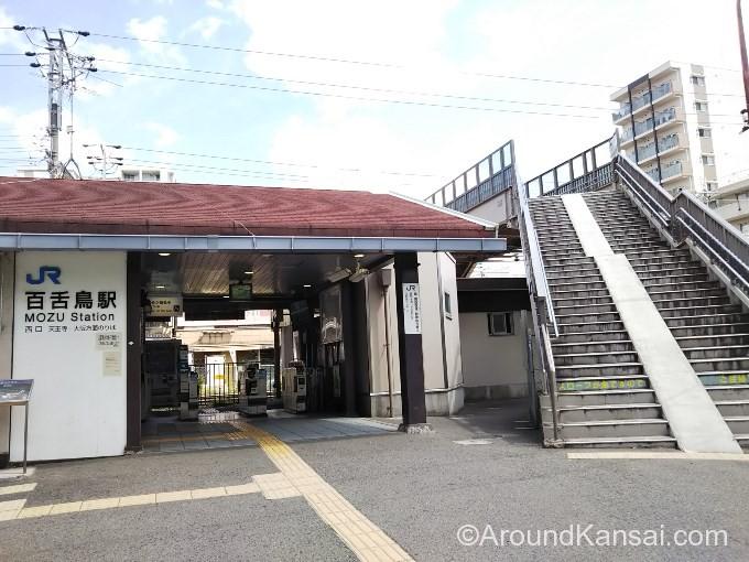 JR阪和線の百舌鳥駅