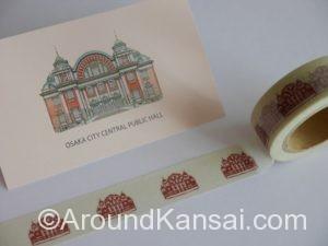 中央公会堂オリジナルのマスキングテープ