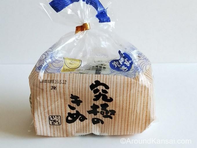 おとうふ工房いしかわの豆腐「究極のきぬ」