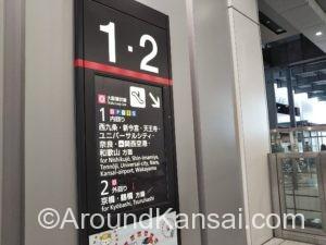 大阪駅1番ホームから、関空快速で三国ヶ丘駅へ向かいます
