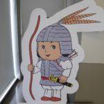 堺市博物館のキャラクター、サカイタケルくん