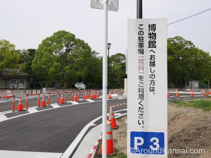 大仙公園 第3駐車場の入口