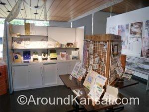 堺市博物館のミュージアムショップ