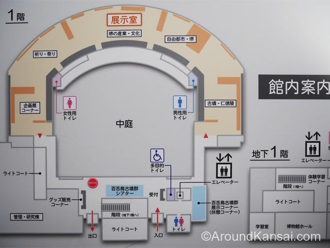 堺市博物館の案内図