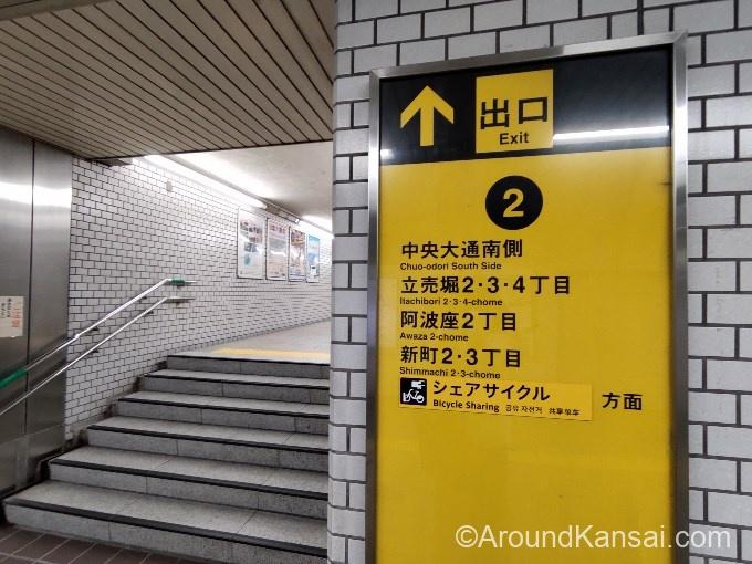 阿波座の2番出口から出ます