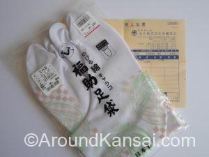 福助の足袋(1,200円)