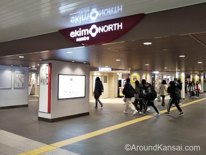 松竹座への出口はekimo NORTHの中にあります