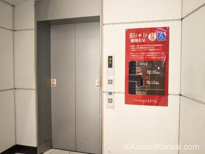 地下1Fから1Fへ行くエレベーター