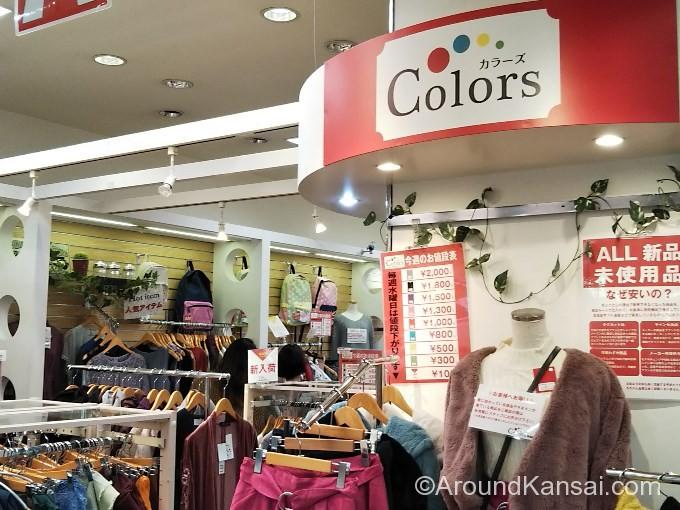 ショーイチ服のアウトレット カラーズ吹田イオンの店舗へ行ってきました