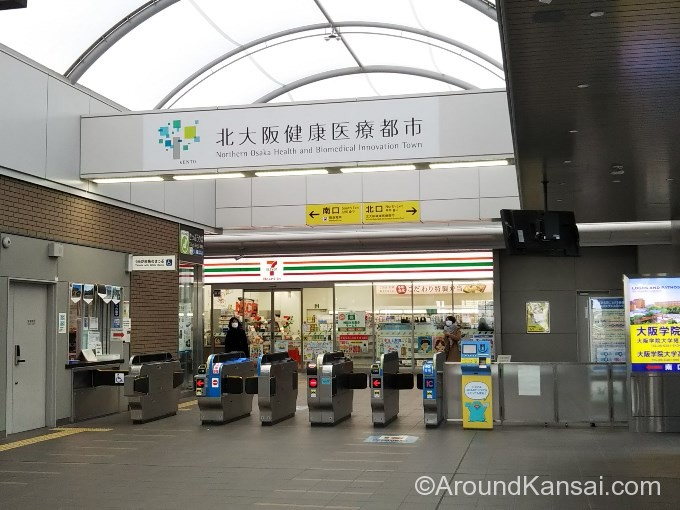 JR岸辺駅の改札はひとつです