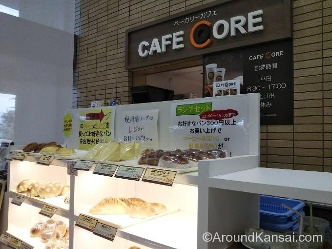 吹田市民病院のベーカリーカフェ