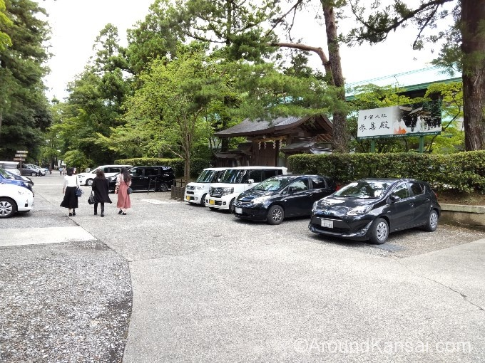 多賀大社 参集殿の裏にある駐車場です