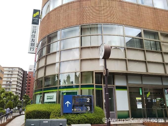 ソリオにある三井住友銀行 宝塚支店