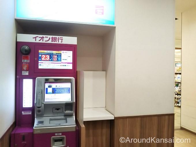 JR宝塚駅エキマルシェにある、イオン銀行ATM