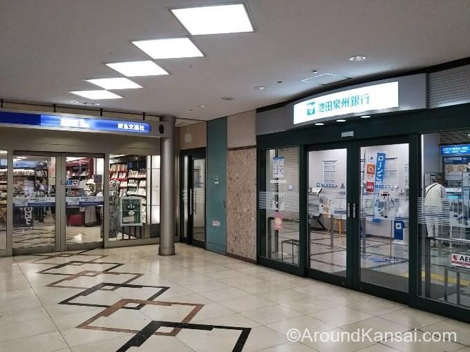 池田泉州銀行 宝塚駅前支店