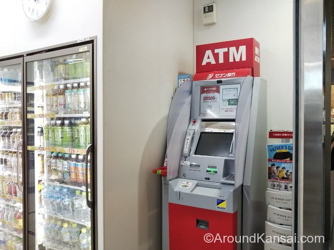 キオスク(セブンイレブン)の中にあるセブン銀行ATM