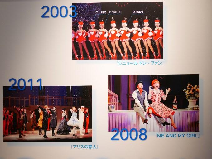 初舞台、新人公演『ME AND MY GIRL』、『アリスの恋人』