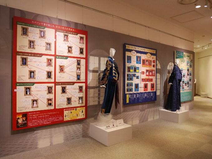 「歌劇で旅するヨーロッパ展」衣装、パネル展示
