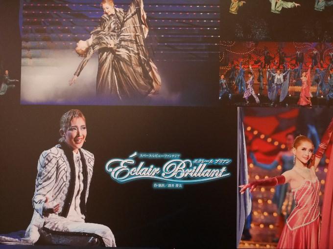 星組『エクレールブリアン』の舞台写真パネル