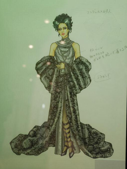 コンデュルメル夫人の衣装デザイン