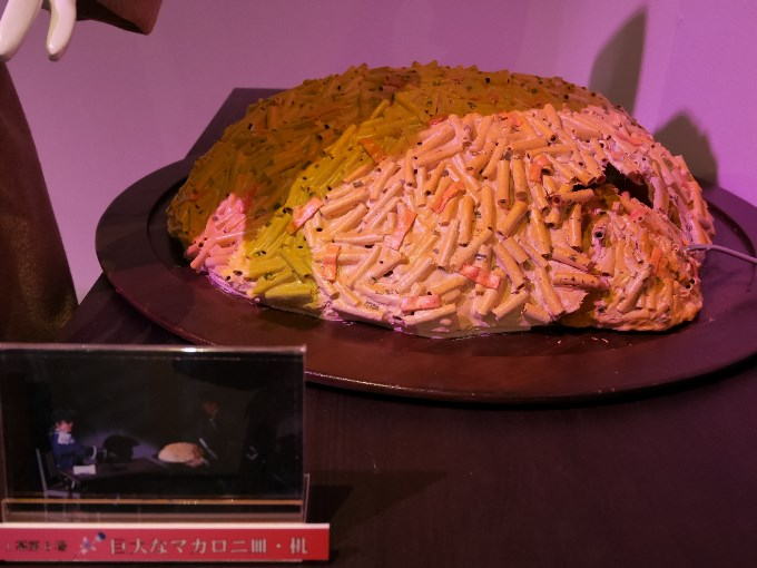 巨大なマカロニ皿