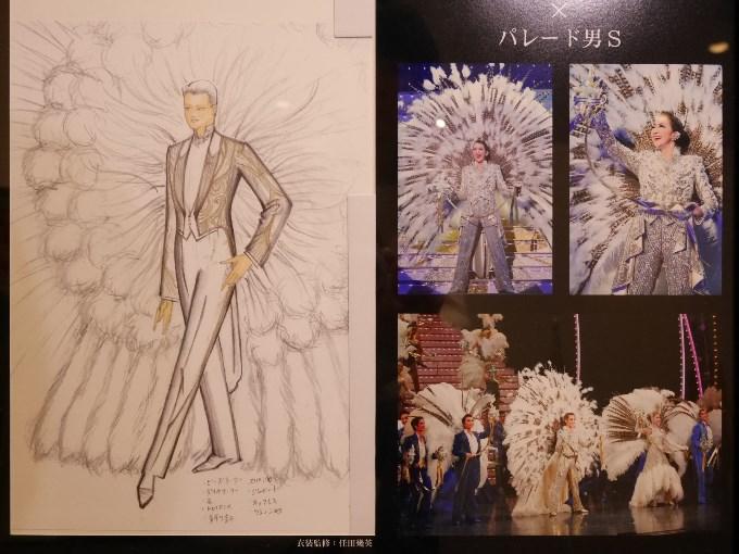 パレードの衣装デザイン画