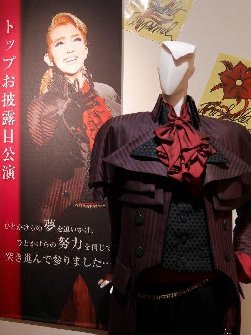 大劇場トップお披露目公演 『THE SCARLET PIMPERNEL』パーシー・ブレイクニー役