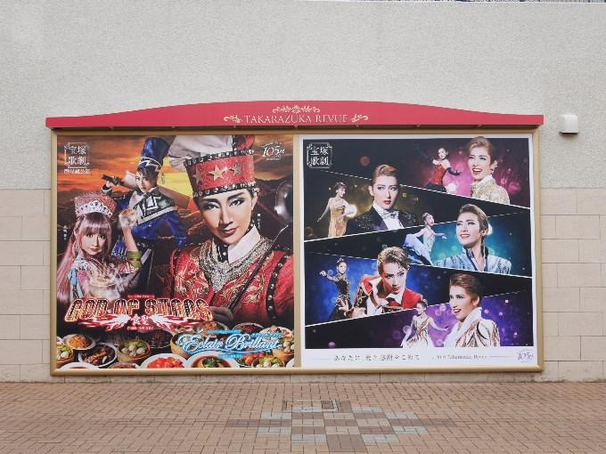 『GOD OF STARS-食聖-』大劇場の看板