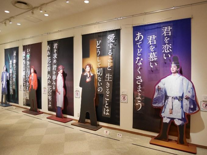 各組トップスターが演じた柴田先生の作品