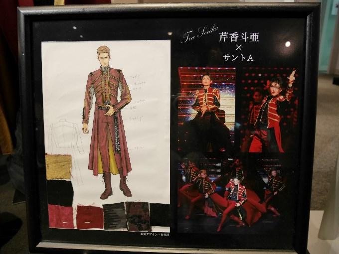 サントAの衣装デザイン画