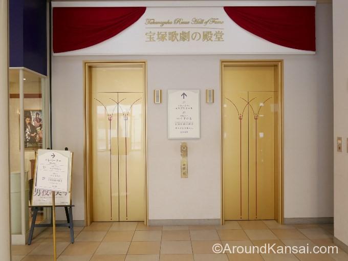 宝塚歌劇の殿堂へはキャトルレーヴ横のエレベーターで2Fへ