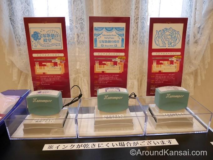 宝塚歌劇の殿堂、記念スタンプは3種類ありました