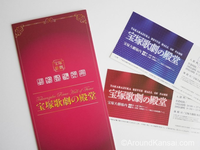 チケット 宝塚 宝塚歌劇 入手困難チケットを購入する20の方法