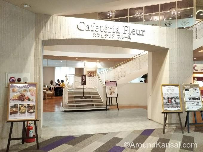 宝塚大劇場カフェテリア・フルールの入口