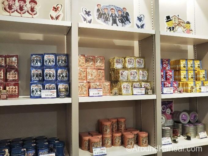 宝塚大劇場で買えるカレルチャペック紅茶