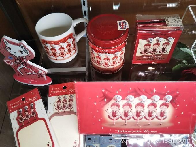 ラインダンスのシリーズ(ふせんメモ、チケットファイル、マグカップ、紅茶)