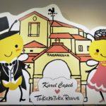 カレルチャペック紅茶と宝塚歌劇がコラボレーション