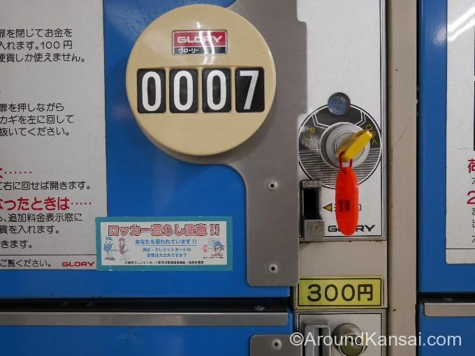 コインロッカー料金は300円です