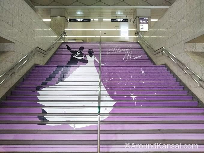 階段のデコレーション
