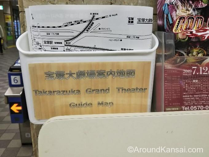 大劇場への案内地図も用意されています