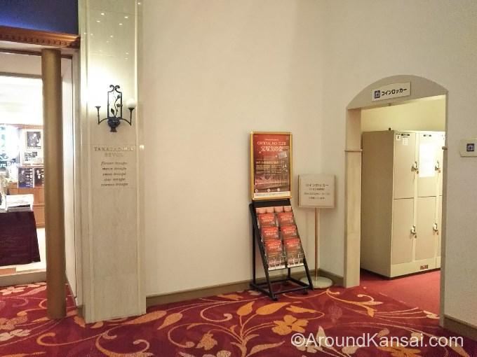宝塚大劇場改札内、大型のコインロッカー入口