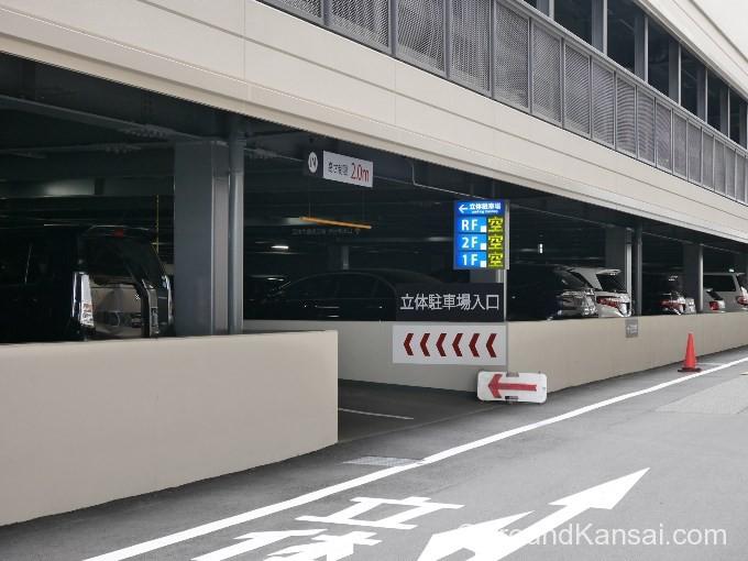 宝塚大劇場・北駐車場(立体)