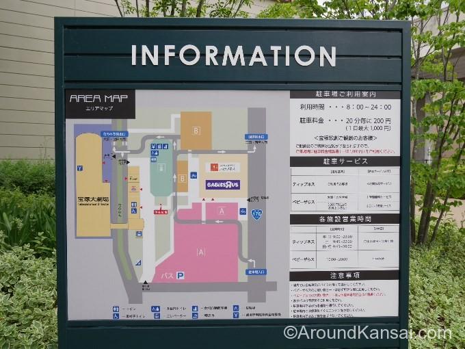 宝塚大劇場・北駐車場の案内表示(立体はグリーンの部分です)