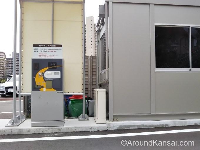 宝塚大劇場 西駐車場は前払いです