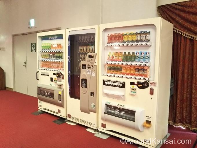 大劇場ロビーの自動販売機