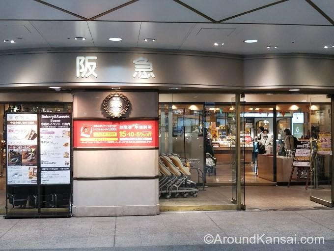 宝塚阪急の入口