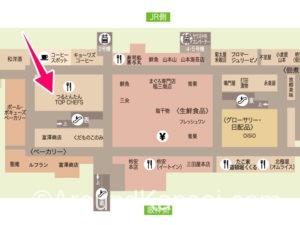 つるとんたんは大丸梅田店の地下2Fにあります