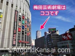 ホテル阪急インターナショナルが遠くに見えています