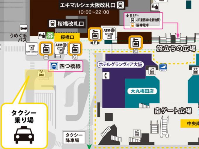 JR大阪駅のタクシー乗り場