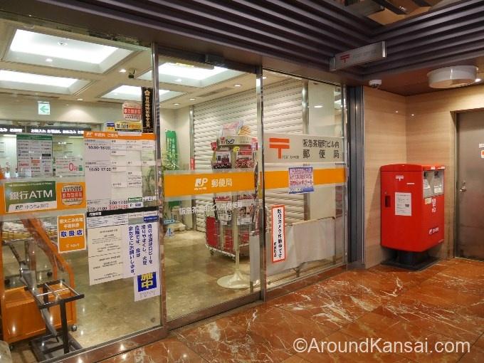 阪急茶屋町ビル内郵便局